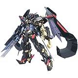 Best Gunpla - MBF-P01-Re2 Gundam Astray Gold Frame Amatsu GUNPLA Gundam Review