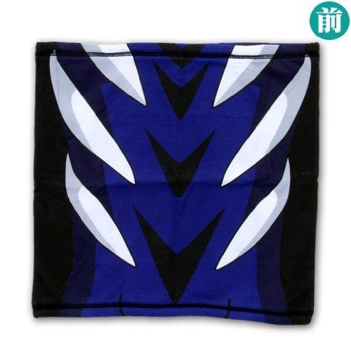 2013-eva-belly-band-kaworu-plug-suit-version-evangelion-humanity-insulation-plan-japan-import