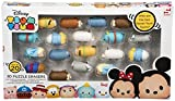 Tsum Tsum Stackable 3D Puzzle Collectable Erasers 20 Pack