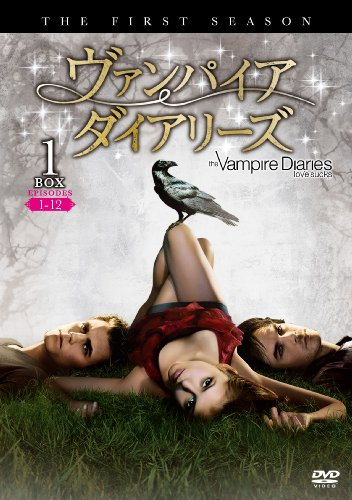 Preisvergleich Produktbild Vampire Diaries S1 Collectox1 [DVD-AUDIO]