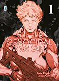 Genocidal organ: 1