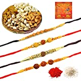 #5: Jaipuri Shop Dry Fruits Mixed (200Gm) with Multicolor Rajasthani Style 4 Pc Exclusive Fancy Thread Rakhi with Greeting Card -Dry200-4Rakhiset64