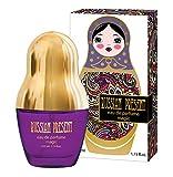 SERGIO NERO Russian Present Magic Eau de Parfüm für Damen + 35 ml Flakon - Verkaufspreis: € 21.99 + Bestes Geschenk für Sie + Sale