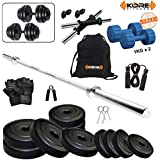 "Kore PVC 20 Kg Combo 9 Home Gym Kit with One 4 Ft Plain + 2 x 14"" Dumbbell Rods"