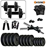 #2: Kore K-26kg-DM-Combo 2 Dumbbells Set