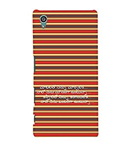 Vizagbeats Alone Myself Back Case Cover for Sony Xperia Z5
