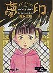 Mujirushi - Le signe des rêves Edition intégrale One-shot