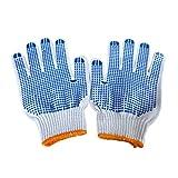 Arbeitshandschuhe X 5Paar, netspowe Grip Handschuhe Nylon Lager Handschuhe PVC DOT Arbeit Sicherheit Handschuhe Garten-DIY Industrie Schutz Handschuhe Farbe weiß mit blau