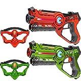 Best Laser Tag Guns - Laser Tag Toy Gun: 2 laserguns + 2 Review