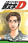 Initial D, tome 34