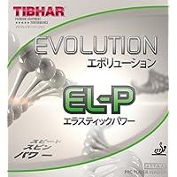 Evolución Tibhar EL-P, 2.1 - 2,2 mm, colour negro