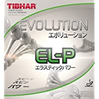 Tibhar Evolution el de p de Tenis de Mesa Combinado, Negro