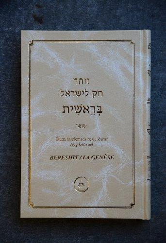 Zohar Hoq Lé-israël Genèse/Bereshit par Michaël Sebban Traduction