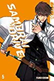 Samurai Drive 05: Schwere Zeiten