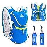 TRIWONDER Trinkrucksack-Rucksack-Fachmann 8L draußen Mochilas-Pfad-Marathonläufer-laufende Rennen-Radfahrenhydratations-Weste (Blau - mit 2 weichen Wasserflaschen (350ml))