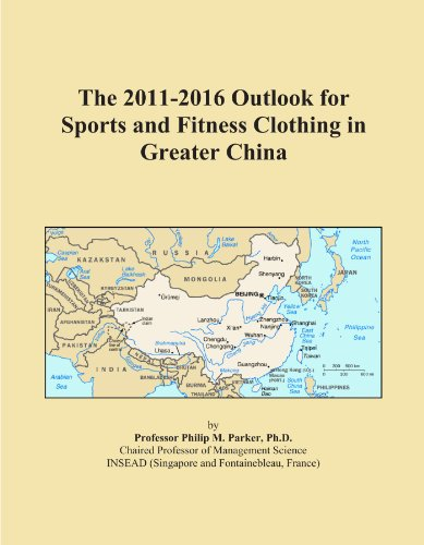 the-2011-2016-outlook-for-sports-and-fitness-clothing-in-greater-china