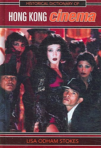 [Historical Dictionary of Hong Kong Cinema] (By: Lisa Odham Stokes) [published: February, 2007]