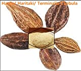 Harde/ Haritaki Terminalia Chebulla Dried Fruit Powder for Constipation one ingredient of Triphala by New Life Herbal