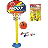 House Of Gifts Basket Ball Kit Adjustable With Stand For Kids Play Playing Hanging Board(Buy 1 Get 1)