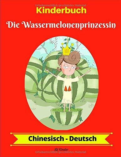 Kinderbuch: Die Wassermelonenprinzessin (Chinesisch-Deutsch) (Chinesisch-Deutsch Zweisprachiges Kinderbuch, Band 1)