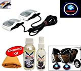 #9: Car Logo Led Shadow Welcome Light Door Projector (Set of 2 pcs) + Cleaning Kit Car Auto Wash Concentrate 100ml + Car Polish Shiner 100ml + Duster For Maruti Ciaz Vxi Plus(Petrol)
