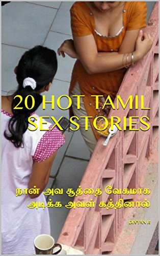 Tamil New Sex Storys