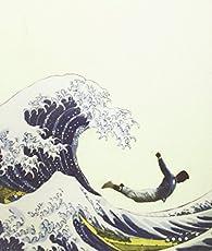 La ola tatuada par Juan Vicente Piqueras