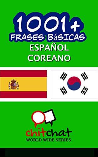 1001+ Frases Básicas Español - Coreano por Jerry Greer