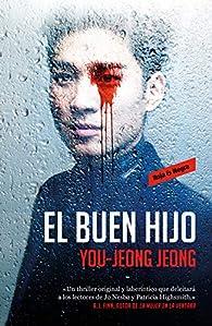 El buen hijo par You-Jeong Jeong