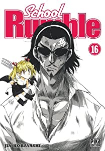 School Rumble Edition simple Tome 16