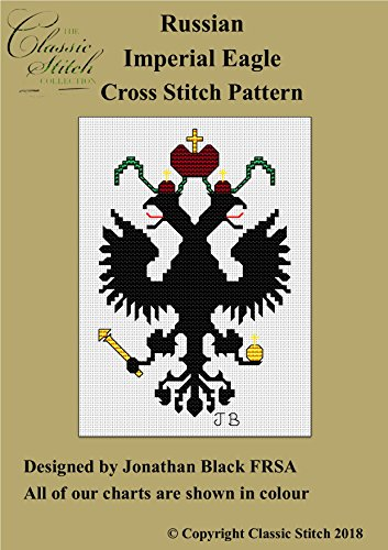 Russian Imperial Eagle Cross Stitch Pattern (English Edition)
