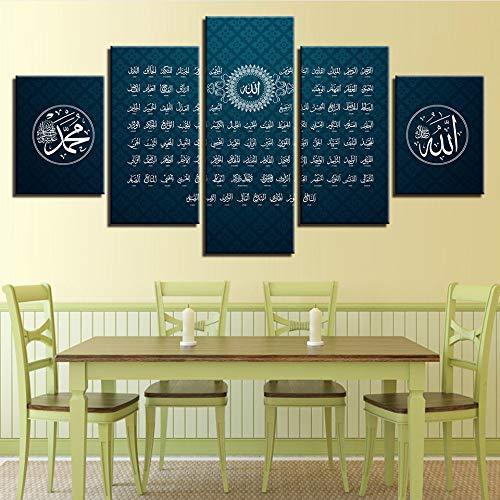 Meaosy Hd Gedruckt Poster Wandkunst 5 Stücke Muslim Allah Islam Religion Malerei Modular Qur'An Hadith Leinwand Bilder Wohnkultur -40X60/80/100Cm