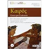 Kairos. Greco per il triennio. Con e-book. Con espansione online. Per il Liceo classico