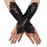 Westeng Fingerless Gloves Lace Bride Wedding Party Gloves Fancy Dress Short Lace Gloves (Black)