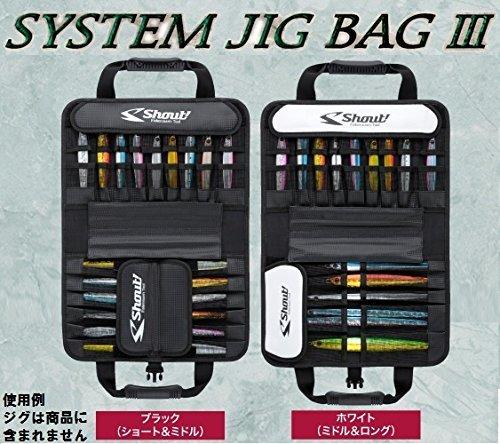 shout-525-sj-system-jig-bag-iii-36-x-21-x-75-cm-white-7507-by-shout