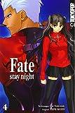 FATE/Stay Night 04