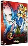 Ayakashi - Vol. 2 : Le donjon des âmes perdues [Francia] [DVD]