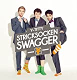 Songtexte von Y-Titty - Stricksocken Swagger
