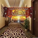 QWER Pendant Deckenleuchte Lampe chinesische Drachen Licht zu Kronleuchter Pergament gut Wohnzimmer Kronleuchter Holz Lampen Hotel Zimmer Lichter, keine Lichtquelle, 67 * 42 Cm