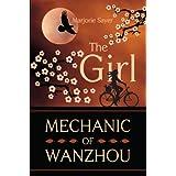 The Girl Mechanic Of Wanzhou (English Edition)