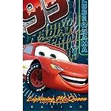 Tappeto sagomato Disney Cars 80x140 cm abc