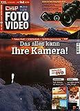 Produkt-Bild: CHIP Foto-Video DVD [Jahresabo]