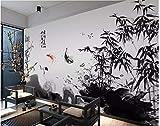 BHXINGMU Murales Personalizados Estilo De Tinta Bambú Y Koi Decoración De Pared De Hotel Grande 280Cm(H)×400Cm(W)