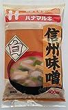 400g Shiro Miso, helle japanische Miso-Paste Hanamaruki Misopaste für Misosuppe Sojabohnenpaste Miso-Suppenpaste aus Japan
