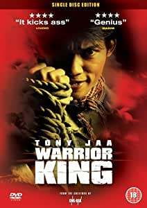 Warrior King (Single Disc) [DVD]