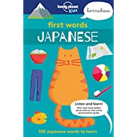 First Words: Japanese: 100 Japanese Words to Learn (Lonely Planet Kids)