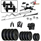 FITCRAT Fitness 30 Kg Weight Plates, 5Ft Rod, 3Ft Rod, 2 D.Rods Home Gym Dumbbell Set