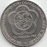 Sowjet-Union KM-Nr. : 199 1985 vorzüglich Kupfer-Nickel 1985 1 Rubel Weltfestspiele (Münzen für Sammler)