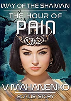 The Hour of Pain (The Way of the Shaman: a bonus story) LitRPG Series (English Edition)