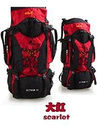Mochila de nylon impermeable al aire libre hombres y mujeres viajes senderismo mochilas de gran capacidad exterior multi-propósito montañismo bag 70L rojo
